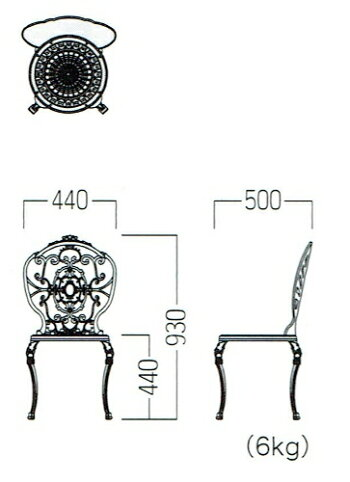 ガーデンチェア金属製ホワイト幅45完成品エクステリア園芸ガーデニングガーデンファニチャー