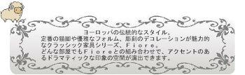 フィオーレデスクチェアセットset【送料無料】完成品机木製書斎デスクロココホワイト白家具家具輸入家具アンティーク姫系sa-c-1747-wsac-1747-wsa-c-1734-w4sac-1734-w4Fiore