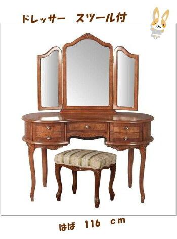 フィオーレドレッサーセットset三面鏡鏡台【送料無料】化粧台鏡メイクボックステーブルデスクロココ家具輸入家具アンティーク姫系sa-c-1735-bsac-1735-bsa-c-1470-b1sac-1470-b1Fiore