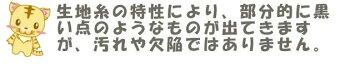 フィオーレデスクチェアセットset【送料無料】完成品机木製書斎デスク120cmロココホワイト白家具家具輸入家具アンティーク姫系sa-c-1724-wsac-1724-wsa-c-1734-w4sac-1734-w4Fiore