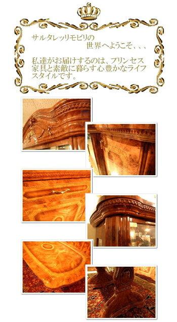 サルタレッリアマルフィダイニングセット5点幅165【送料無料】SAMI-616-BRSAMI-618-BR2ダイニングテーブルセットダイニングテーブル4人テーブルセットテーブル家具輸入家具イタリア家具ウォールナット