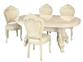 サルタレッリ ヴェルサイユ ダイニングセット 5点 幅180 【送料無料】 SVEI-706-IV SVEI-707-IV ダイニングテーブルセット ダイニングテーブル 4人 テーブルセット テーブル 家具 輸入家具 イタリア家具 姫系 白家具