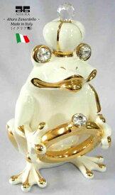 アウラー かえるの王様 ホワイト ゴールド かえる イタリア製 【送料無料】 完成品 イタリア 高級 高額品 置物 オブジェ 陶器 カエル ahura au-1847pa