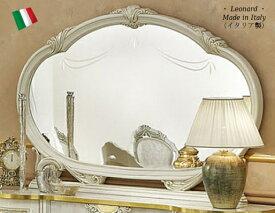 レオナルド leonard ミラー 鏡 幅150 【送料無料】 卓上ミラー 家具 イタリア家具 姫系 len-bmi147 キャメル