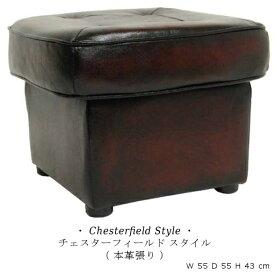 チェスターフィールド スツール 本革 【送料無料】 chesterfield オットマン 完成品 4093-2#st-br-red 椅子 イス ベンチ チェア 輸入家具