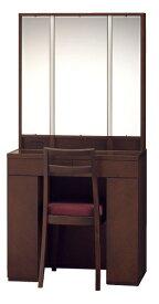 アルエット 鏡台 半三面 椅子付 【送料無料】 化粧台 鏡 メイクボックス テーブル デスク 家具 国産家具 丸藤