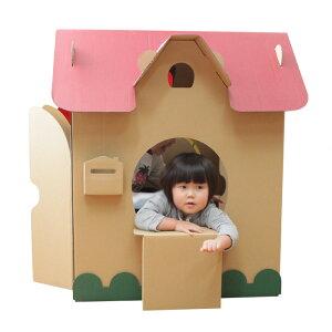 すまいるキッズ ハウス ダンボール お家 玩具 子供 おもちゃ クラフト 段ボール かわいい 新品アウトレット ※時間指定不可※