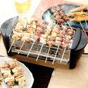 焼き鳥 焼き器 家庭用 電気コンロ 卓上コンロ 焼肉 たこ焼き器 新品アウトレット