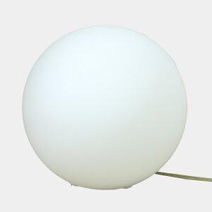 間接照明 円形 フロアランプ ボール型 スタンドライト LED対応 25cm