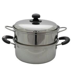 蒸し器 ステンレス IH対応 蒸し鍋 せいろ スチーマー 深型 両手鍋 二段 20cm 新品アウトレット