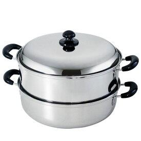 蒸し器 ステンレス 蒸し鍋 せいろ スチーマー IH対応 二段蒸し器 30cm 両手鍋 新品アウトレット