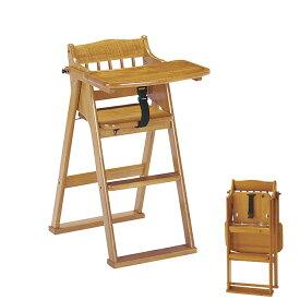 【お買い物マラソン限定!全品pt5倍】 チャイルドチェア キッズチェア ベビーチェア 木製 子供用椅子 折りたたみ
