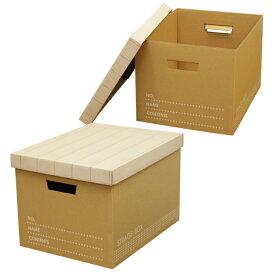 おもちゃ箱 3個組 キッズ クラフト おままごと ダンボール 収納ボックス かわいい 新品アウトレット