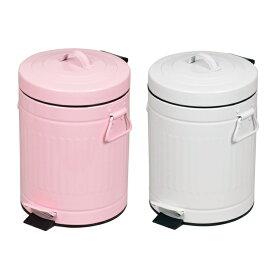 ごみ箱 蓋付き 可愛い ペール缶 ペダルペール 5L