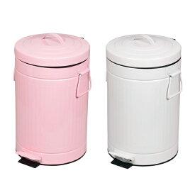 ごみ箱 蓋付き 可愛い ペール缶 ペダルペール 12L