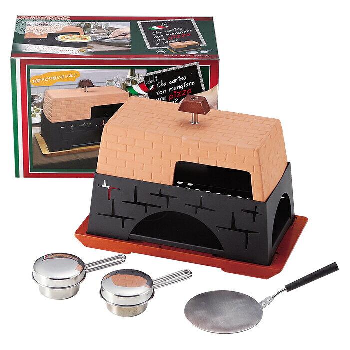 ピザオーブン 卓上 家庭用 焼き窯 ピザ窯 ピザ釜 コンパクト