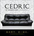3人掛け ソファー リクライニング 三人掛けリクライニングソファー 受注生産 日本製 合成皮革 ソファ フロアソファー …