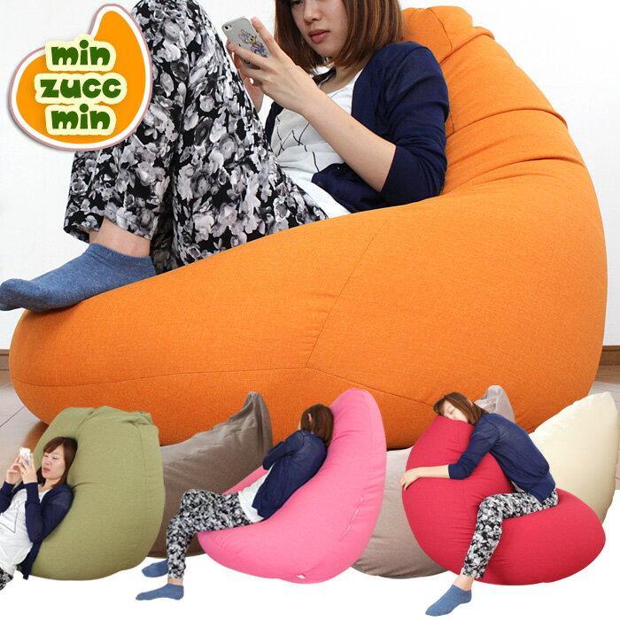 クッション ビーズクッション ジャンボ 特大 ビーズソファ 超ジャンボ 日本製 大きい 超特大 ソファー 座椅子 涙型 ティアドロップ 雫型 新品アウトレット