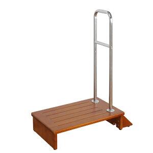 玄関 踏み台 70 手すり付き踏み台 70幅 玄関台 新品アウトレット