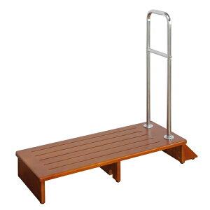 玄関 踏み台 手すり付き 100幅 玄関台 組み立て式 新品アウトレット