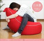 クッションビーズクッションジャンボ特大大きいクッション/ジャンボ洋梨ビーズソファー/抱き枕おしゃれ洋梨型かわいいビーズソファ座椅子いす1人掛けワッフル生地vm-l新品アウトレット