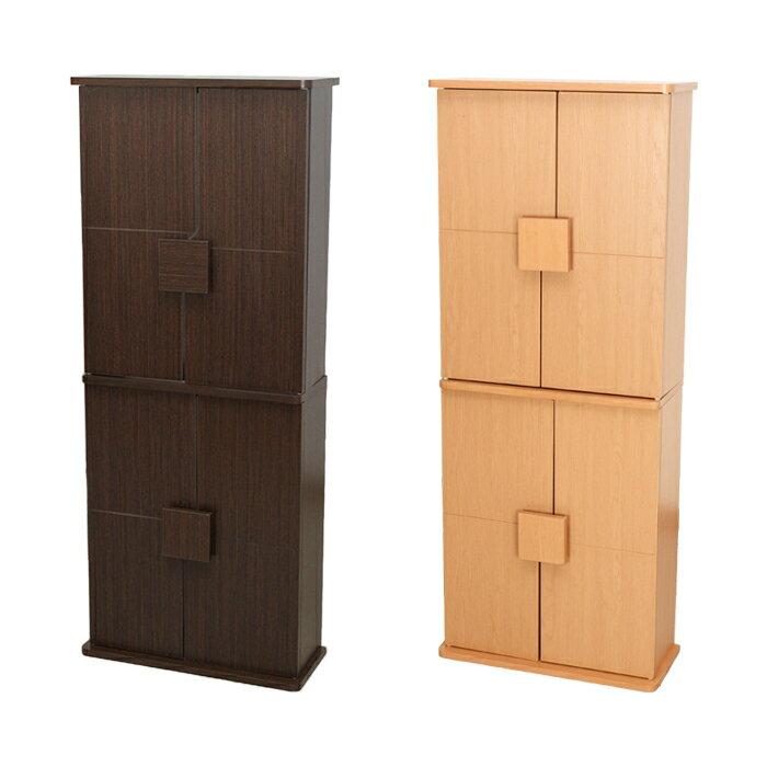薄型 キャビネット 本棚 扉付き 木製 スリム おしゃれ 新品アウトレット