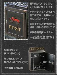 【3/19から使える最大10%OFFクーポン配布中】ポストスタンドおしゃれ置き型置き型アンティーク北欧かわいい鍵付き鍵スタンドセット縦型郵便受け置き型ポストスタンドポスト大型ポストスタンドスタンド型鋳物ねこ猫犬鳥郵便ポストQI-S2