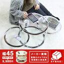 サイドテーブル ガラス サブテーブル 丸 円形 おしゃれ 調節 小さい パソコン フレーム 高さ 34.5cm ラウンドテーブル GT-45 強化ガラス ディス...