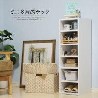 すきま収納|30cm|スリッパラック|木製|靴入れ|玄関収納
