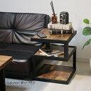 ブラン 完成品 サイドテーブル アイアン インダストリアル おしゃれ 木製 リビング 寝室 黒 ブラック ブルックリンスタイル 一人暮らし EH-S1