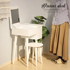 ドレッサー デスク 姫系 可愛いドレッサーデスク SN-CD-50 テーブル アンティーク 椅子付き 鏡台 完成品 アンティーク風 椅子 木 コンパクト 収納 白 ホワイト シンプル 姿見 ハイタイプ スリム スツール FH-S1