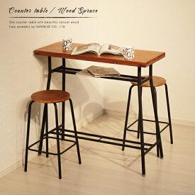 カウンターテーブル 木製 CD-96 棚 棚付き 収納 テーブル 木製 棚 幅96cm 奥行38cm 高さ88cm 対面 ハイ ハイテーブル スリム カウンターデスク カウンター おしゃれ ダイニングテーブル FH-S1