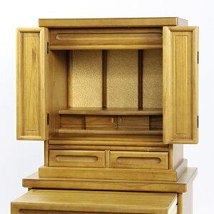 モダン仏壇 18号 上置型 桐 天然木 本格調 SI-S1