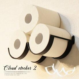 トイレットペーパー お洒落に見せる収納 アイアン 壁付 CWS-2 ストッカー トイレットペーパーホルダー アンティーク 店舗 おしゃれ 壁 EH-S9