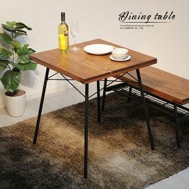 ダイニングテーブル ルッカ 天然木 二人掛け 2人掛け 幅65 高さ74cm アンティーク おしゃれ アイアン 木 木製 木目 黒 ブラック ブラウン ダイニングテーブル DT-65 FH-S1