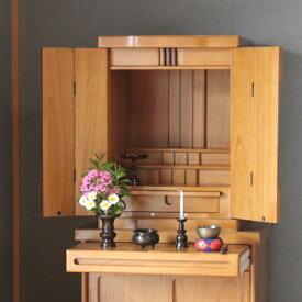 家具調仏壇 19号 上置型 天然木 SI-S1