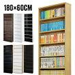 本棚|薄型|安定|文庫本|大容量|棚|収納|スリム|ラック|おしゃれ