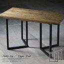テーブル 脚 パーツ 2脚セット SN-ILG2 アイアンレッグ テーブル脚 鉄 脚のみ 黒 ブラック 鉄脚 アンティーク おしゃ…