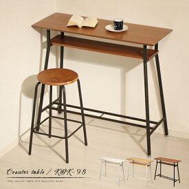 カウンターテーブル 棚 棚付き 収納 テーブル 木製 棚 SN-KDK-98 幅100cm(98cm) 奥行38cm 高さ90cm(88cm) 対面 ハイ ハイテーブル スリム カウンターデスク カウンター おしゃれ ダイニングテーブル FH-S1