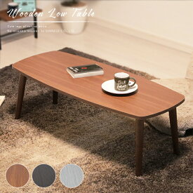 ローテーブル 木製 LT-940 ホワイト ダークブラウン ブラウン 幅90cm 奥行40cm 高さ32cm 全3色 木製 送料無料 VH-S2