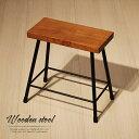 スツール 木製 四角 おしゃれ 椅子 踏み台 MS-30 高さ37cm 無垢 天然木 シンプル ブラウン 茶色 ホワイト ナチュラル EH-S3