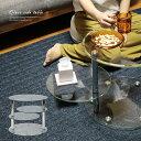【全品対象5%OFFクーポン!21日12時まで!】サイドテーブル ガラス MST-4030 丸 円形 おしゃれ 調節 小さい パソコン…