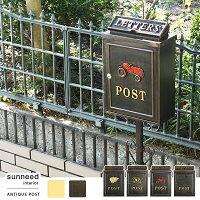 ポスト|スタンド|おしゃれ|置き型|置き|型|アンティーク|北欧|かわいい|鍵付き|鍵|スタンドセット|スタンドタイプ|縦型|独立|郵便受け|置き型ポスト|スタンドポスト|大型|ポストスタンド|スタンド型|鋳物|ねこ|猫|犬|鳥|郵便ポスト|送料無料