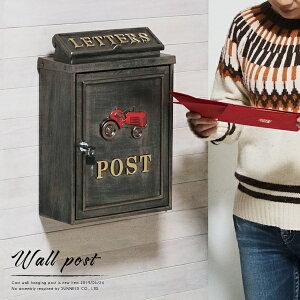 壁掛け ポスト おしゃれ アンティーク 北欧 かわいい 鍵付き 鍵 縦型 郵便受け 置き型ポスト スタンドポスト 大型 ポスト 壁掛け 鋳物 ねこ 猫 犬 鳥 郵便ポスト QI-S4