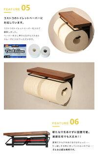トイレットペーパーホルダーおしゃれ2連木製ダブル二連アイアントイレットペーパートイレ収納コストコTPH-29ブラウンFH-S8