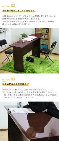 カウンターテーブルKW-150アウトレット[北海道沖縄県離島配送不可商品]YW-L1
