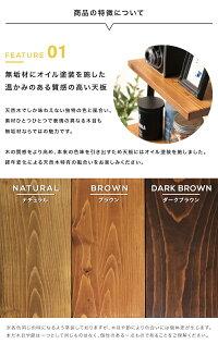 ラダーラック木製壁面収納SHL-103ナチュラルインテリアラダーシェルフ棚玄関おしゃれ天然木アイアンスチールはしご梯子スリムタワーシェルフはしごラダーラック壁収納壁面ディスプレイFH-S1
