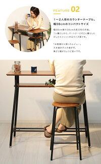 カウンターテーブル棚棚付き収納テーブル木製棚SN-KDK-98幅100cm(98cm)奥行38cm高さ90cm(88cm)対面ハイハイテーブルスリムカウンターデスクカウンターおしゃれダイニングテーブルFH-S1
