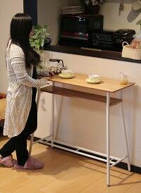 最大1000円OFFクーポン配布中!カウンターテーブル棚棚付き収納テーブル木製棚KDK-98対面ハイハイテーブルスリムカウンターデスクカウンターおしゃれダイニングテーブル送料無料FH-S1