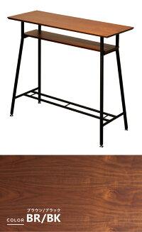 カウンターテーブル棚棚付き収納テーブル木製棚KDK-98対面ハイハイテーブルスリムカウンターデスクカウンターおしゃれダイニングテーブル送料無料FH-S1